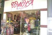ファッション洋傘&おしゃれ婦人服TOMOYA