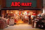 ABC-MART鹿児島店