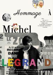 ミシェル・ルグランとヌーヴェルヴァーグの監督たち「女と男のいる舗道」